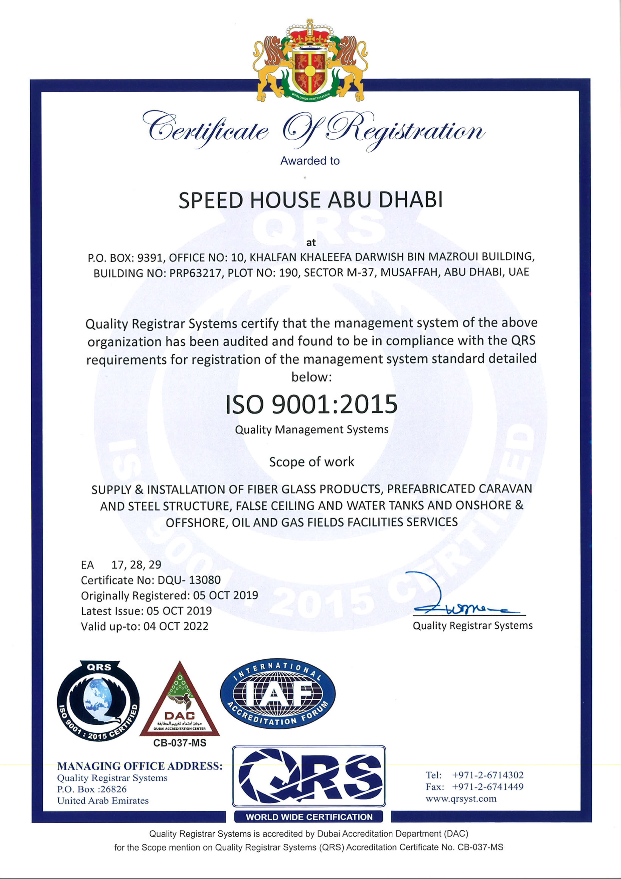 Speed House Abu Dhabi ISO 9001 Certificate