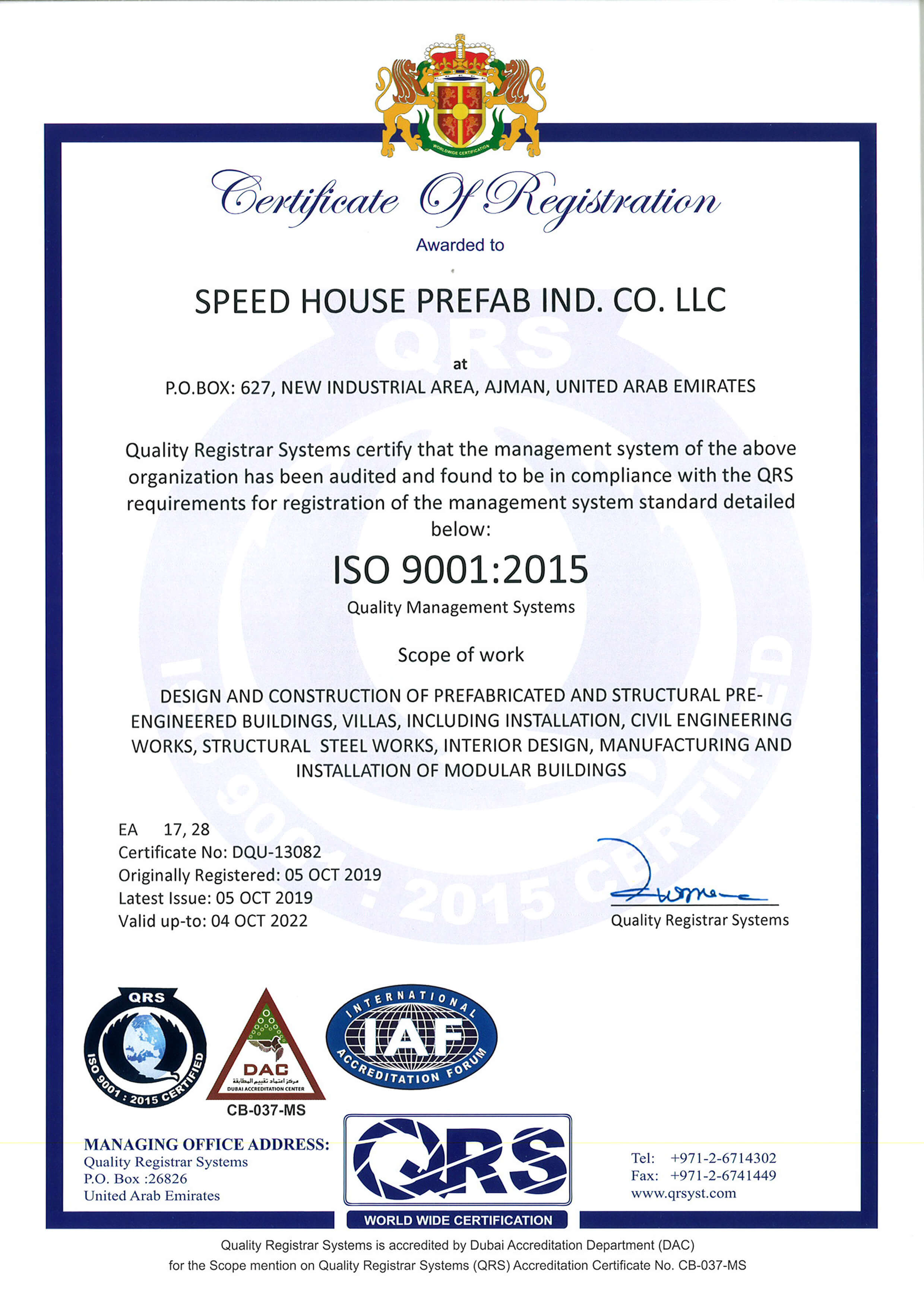 Speed House Group Prefab ISO 9001 Certificate