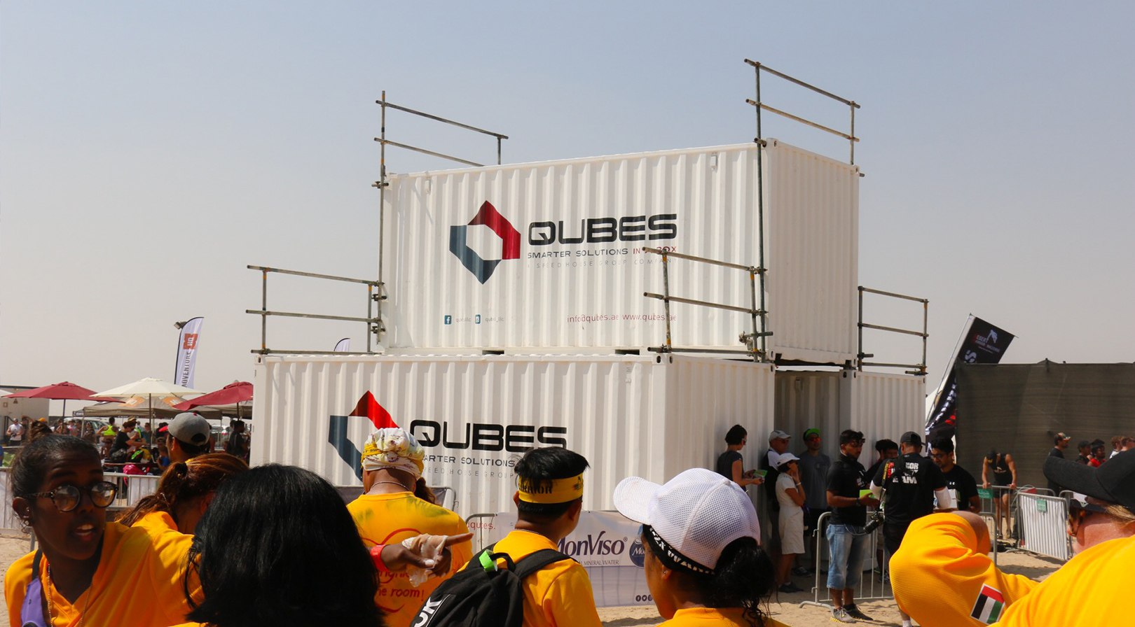 Qubes (Member Speed House Group) - DWC Event sponsor