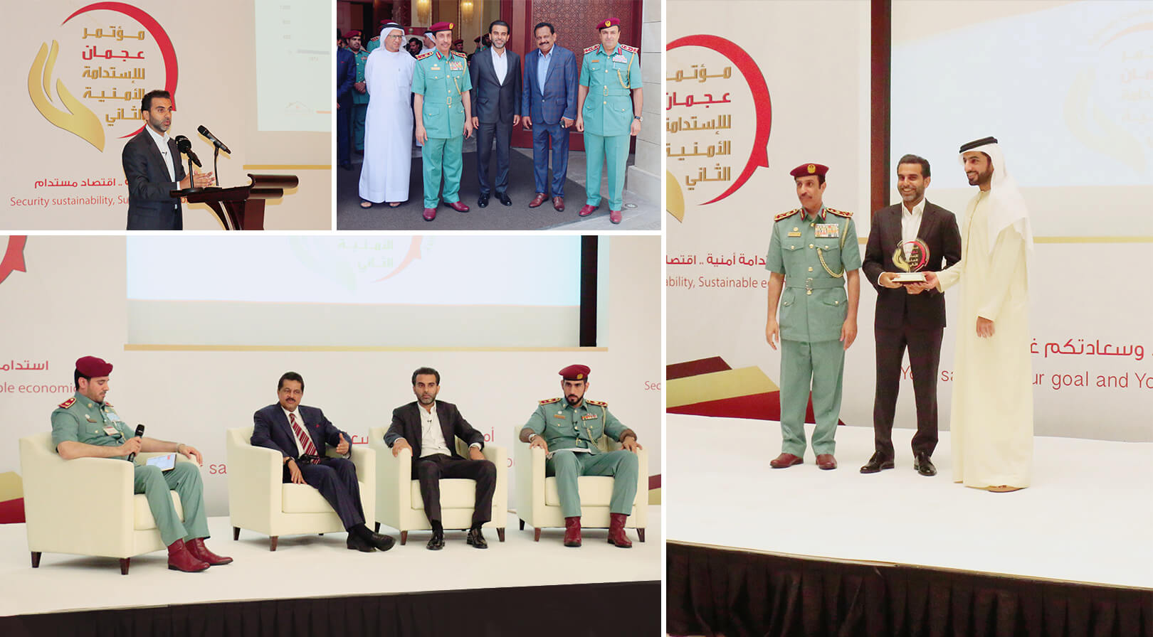 Ajman Second Security Sustainability Conference